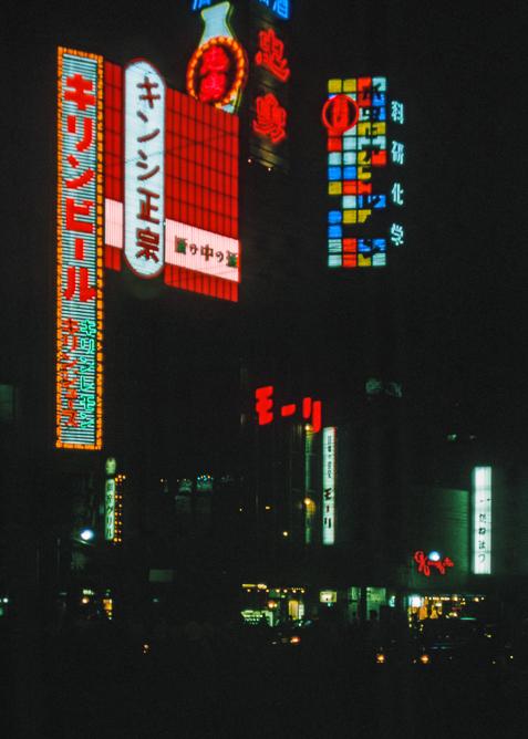 Japan-0034