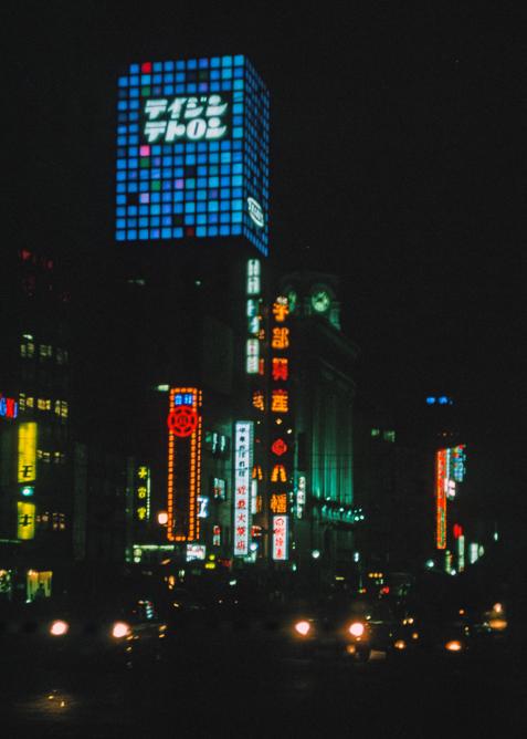Japan-0035